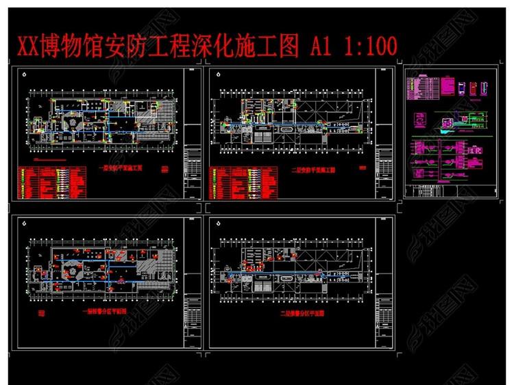 博物馆安防工程CAD深化施工图