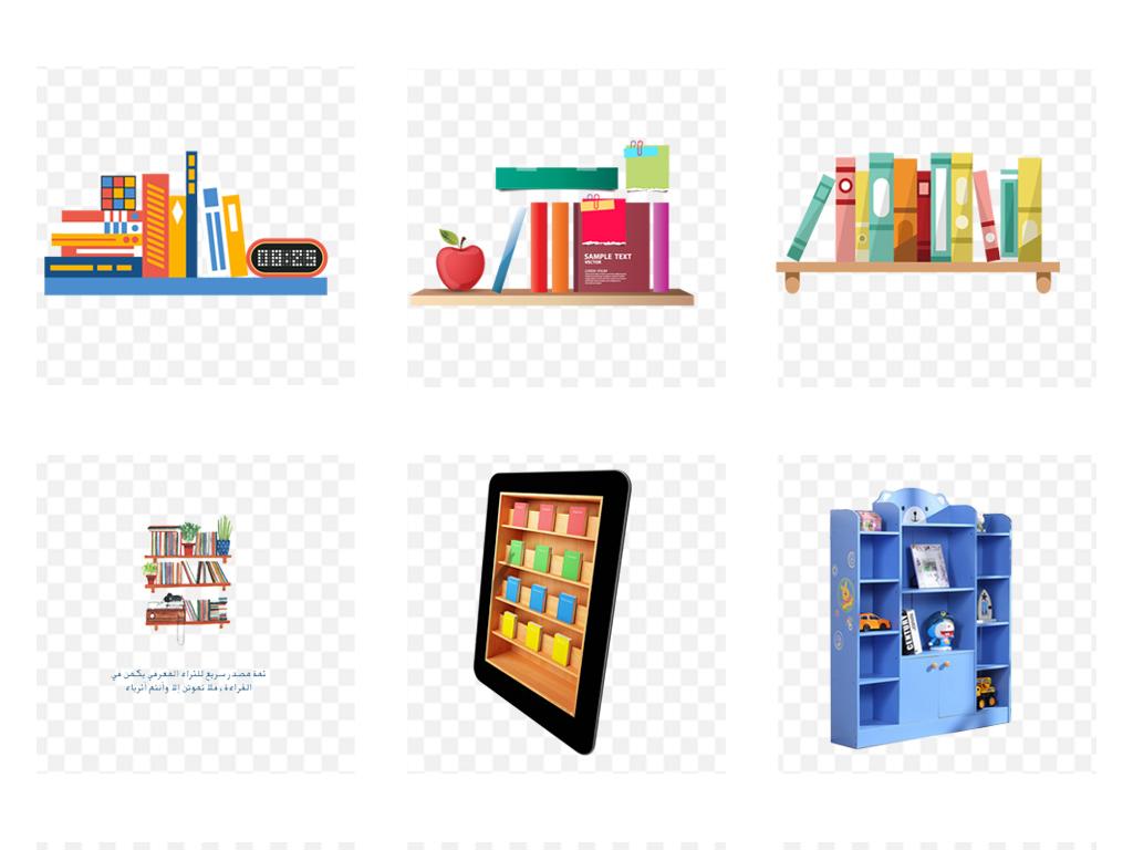 卡通图书馆卡通书架海报展架PNG免扣素材图片 模板下载 14.79MB 其