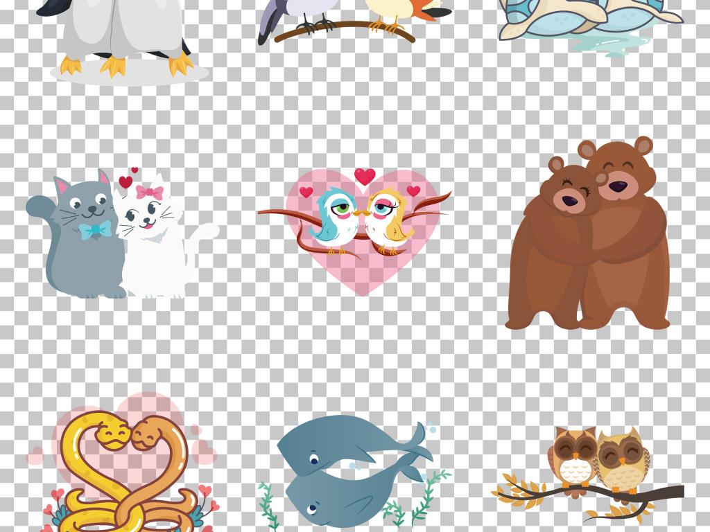 原创卡通动物情侣手绘小动物爱情免抠png素材