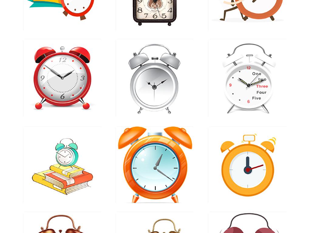 卡通手绘儿童闹钟时钟钟表png素材