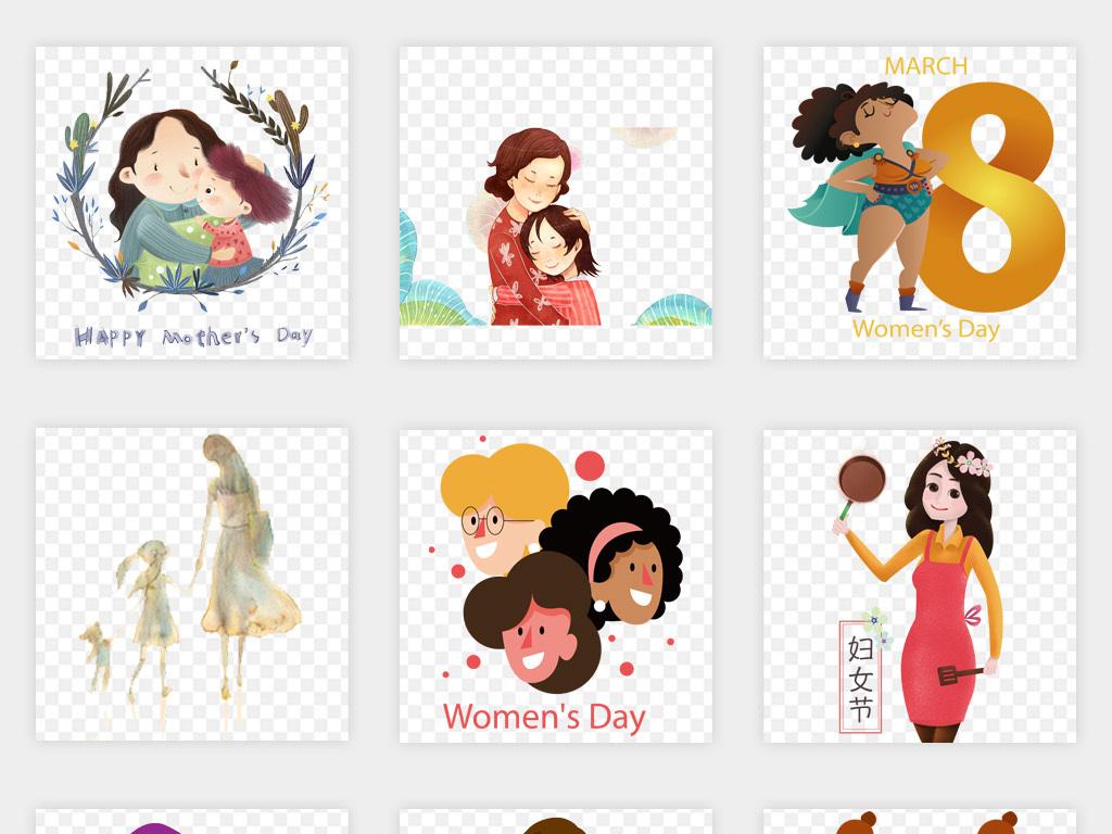 设计元素 节日素材 其他 > 手绘卡通三八妇女节母亲妈妈女王节海报