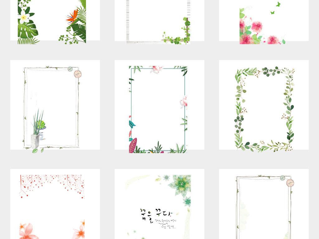 50款卡通手绘绿叶树叶叶子花朵花卉边框素材
