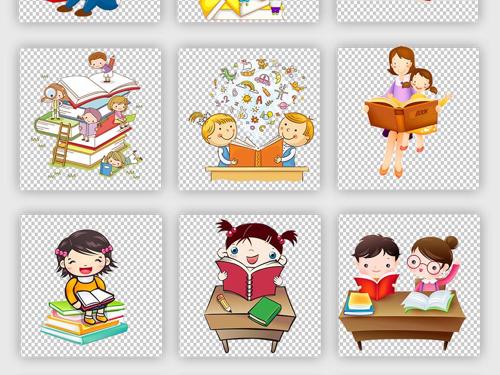 卡通读书儿童文化海报宣传书香中国梦阅读日读书梦读书海报学生教育