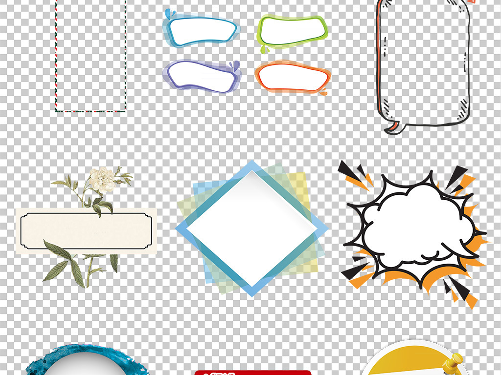 设计元素 花纹边框 卡通手绘边框 > 卡通相框文本对话框会话气泡边框
