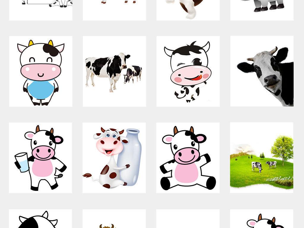 卡通可爱小奶牛手绘奶牛海报png素材