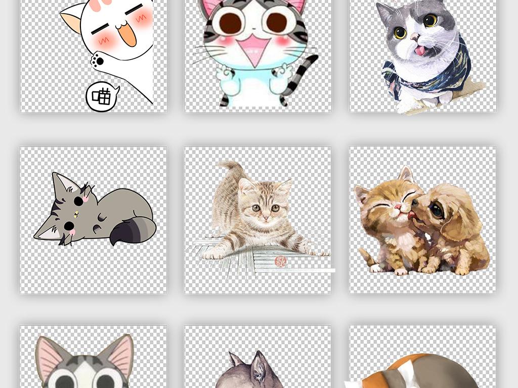 猫咪设计元素pspng矢量图手绘png卡通素材可爱卡通可爱猫咪卡通素材