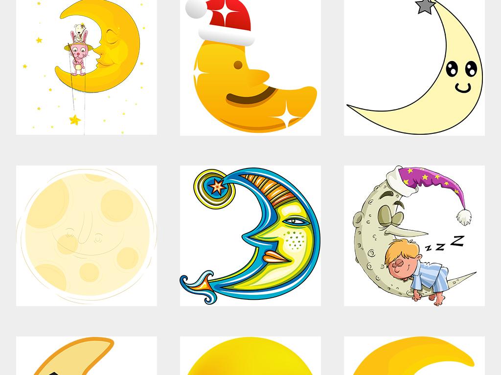 儿童小孩卡通手绘月亮星星png免扣素材