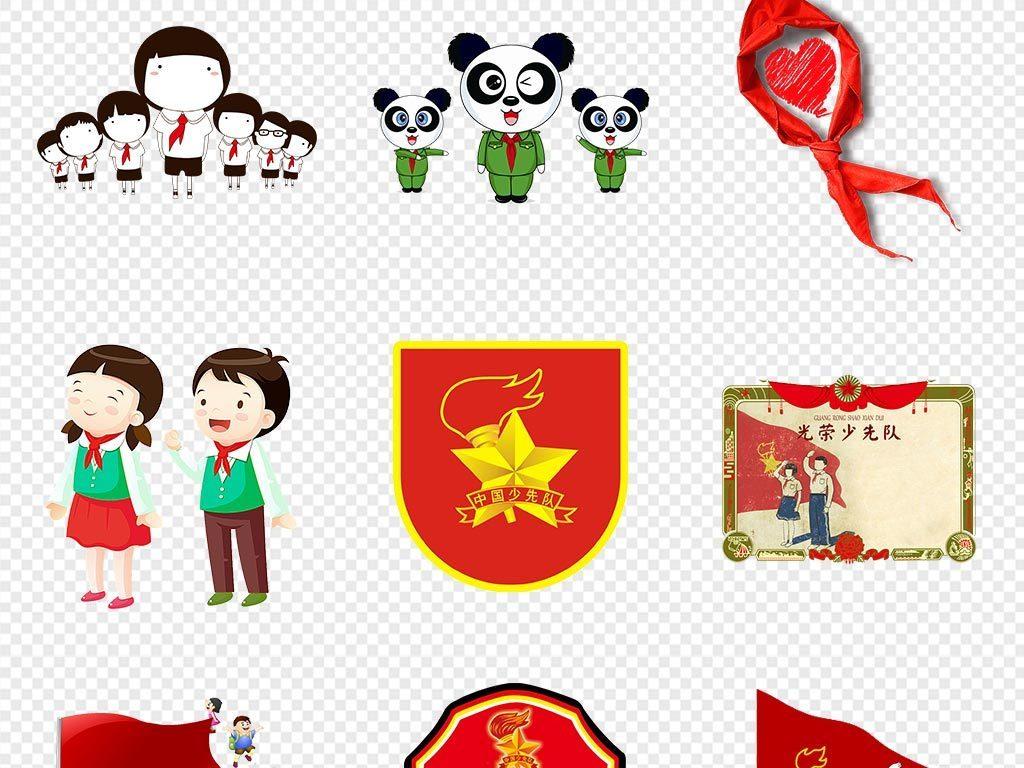 红领巾图片红领巾元素少先队少先队员