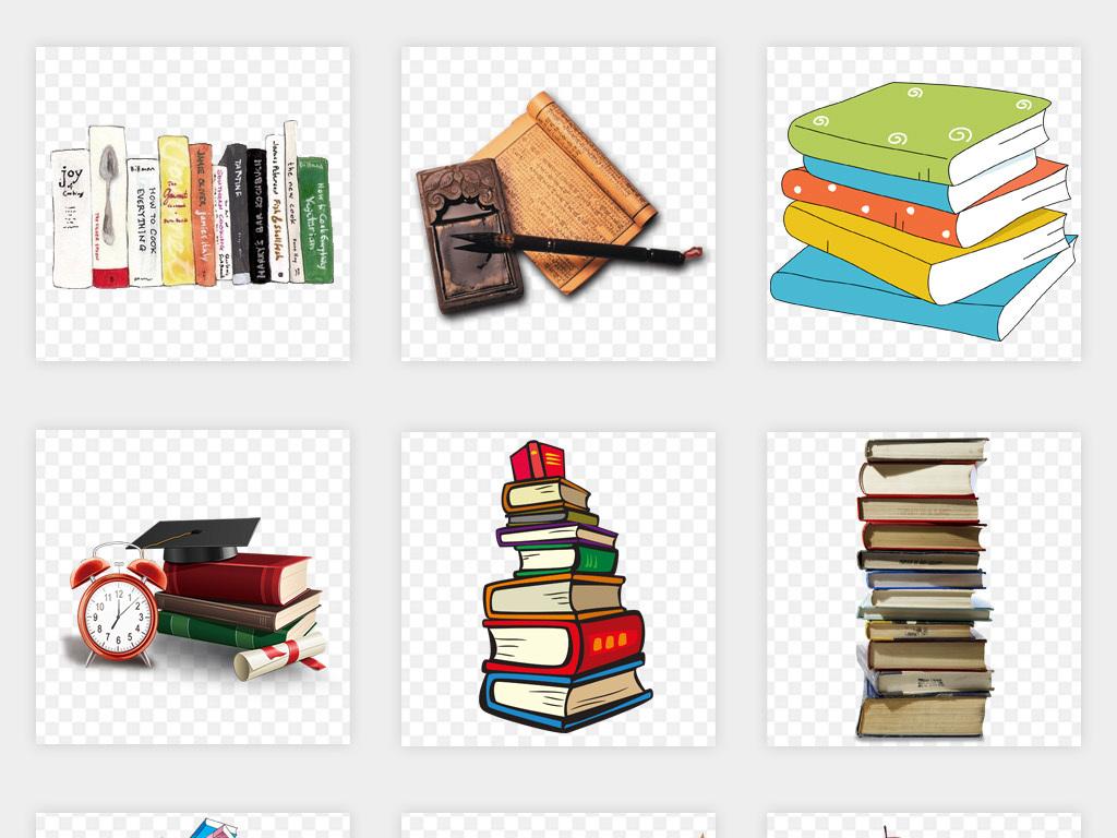 古风书本学习用品手绘书开学季素材读书可爱卡通可爱看书儿童读书儿