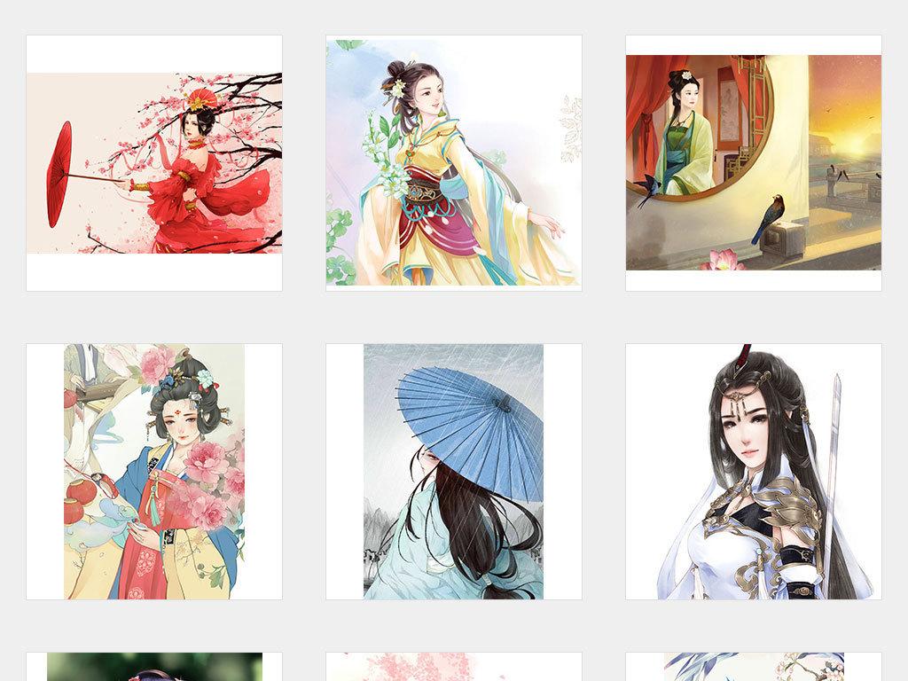 古装美女图片美女古装美人女人后宫女人仙女古典美人中国古风皇帝