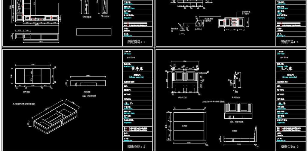 全屋定制榻榻米柜类家具CAD带彩图平面设计图下载 图片44.69MB