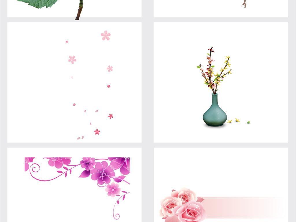 唯美手绘花海报边框装饰花手捧花插图花png背景免扣素材