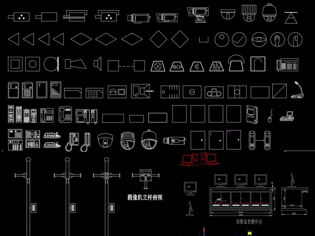 我图网提供精品流行 安防监控LED摄像头电脑CAD素材 下载,作品模板源文件可以编辑替换,设计作品简介: 安防监控LED摄像头电脑CAD, , 使用软件为 AutoCAD 2004(.dwg) 数字 系统图 CAD弱电 机电 CAD监控 视频 闭路电视 CAD安防工程 机房 数据 UPS 电源 智能建筑 智能小区板 弱电 视频监控系统图 监控系统图 电路CAD LED 电脑 监控 安防监控 安防 摄像头 监控摄像头