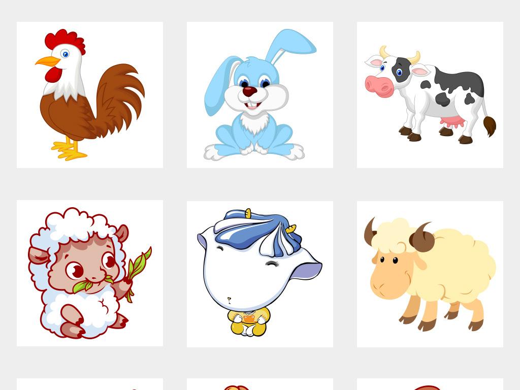 可爱卡通小动物手绘动物免抠png素材
