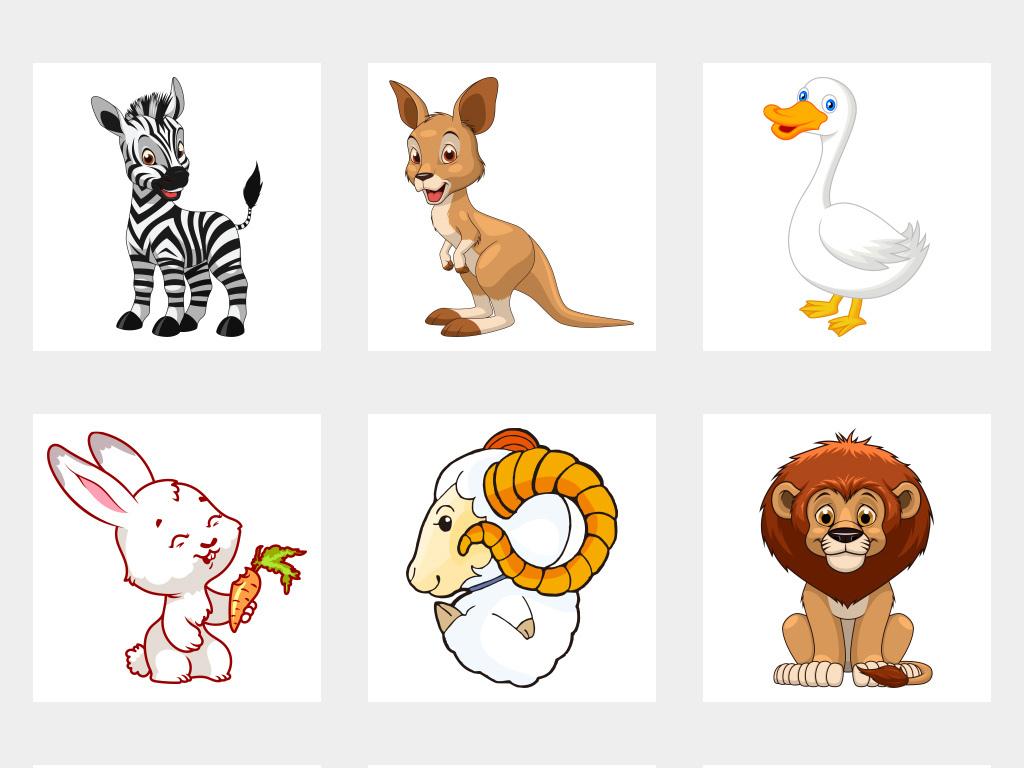 可爱卡通小动物手绘动物免抠png素材图片_模板下载(47