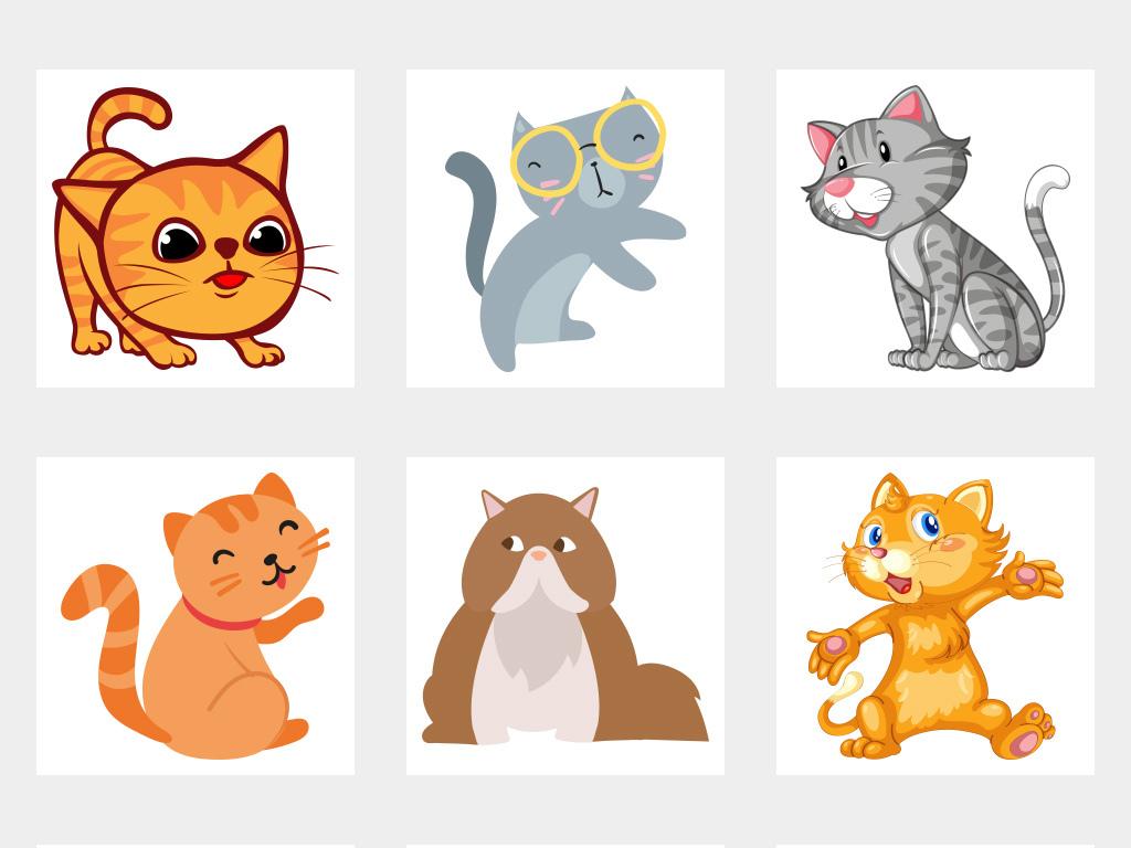 可爱卡通小猫手绘猫咪免抠png素材图片