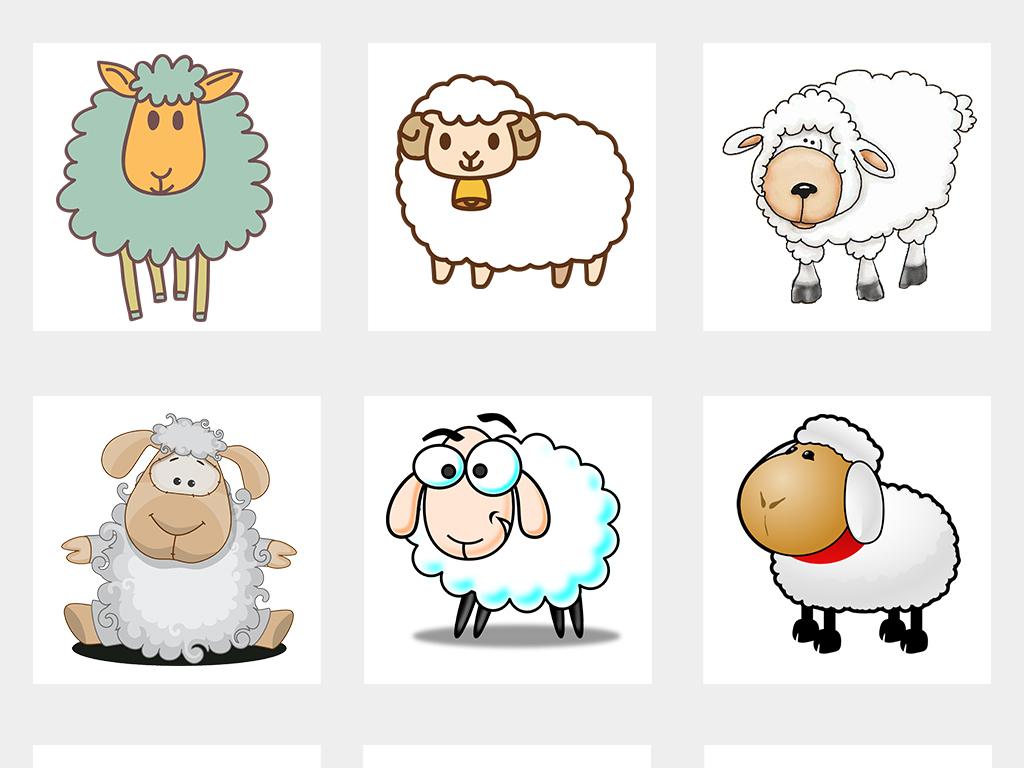 卡通可爱小羊绵羊山羊png免抠透明素材图片