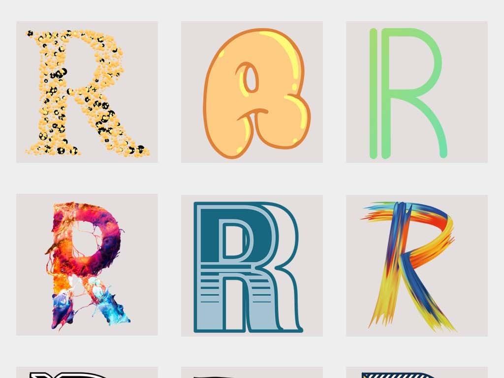 卡通可爱创意字母r设计大写r小写r图片