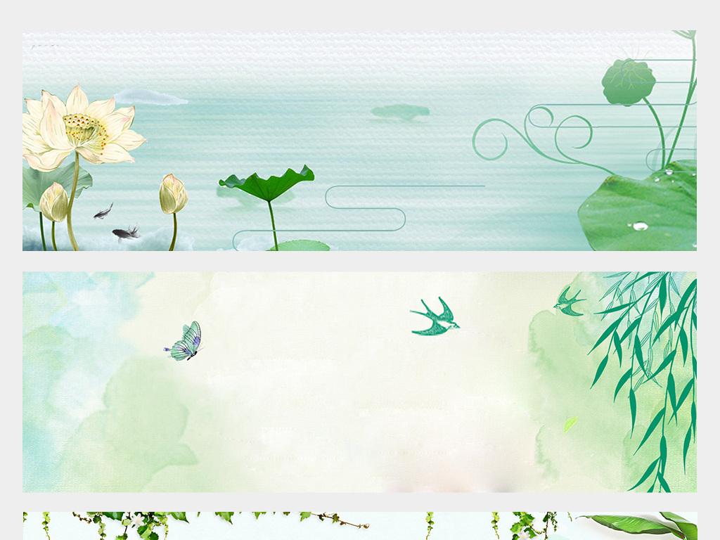 手绘清新banner背景绿叶清新背景文艺文艺背景背景清新春天春季绿色