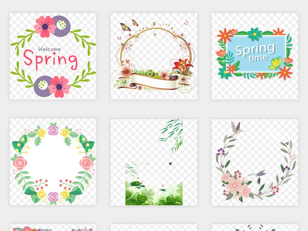 手绘小清新春天花环叶子边框png免扣素材
