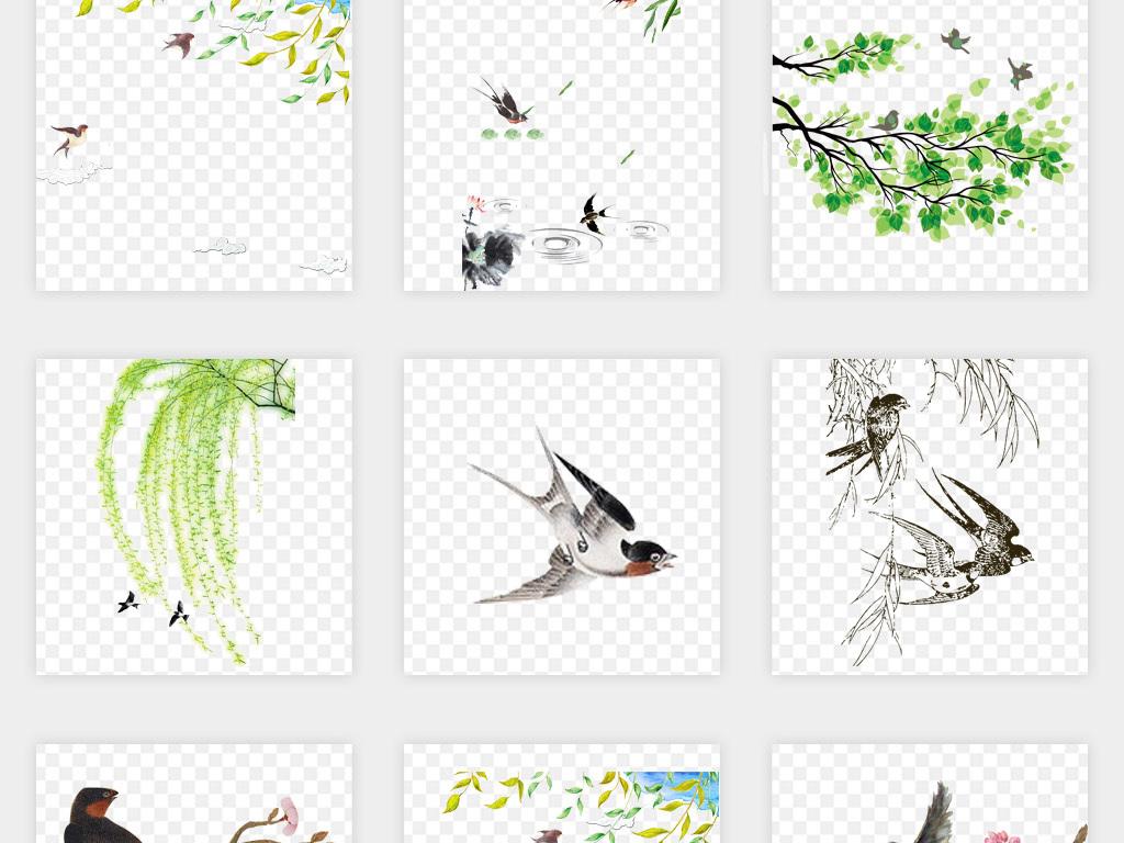 卡通手绘春天飞翔燕子柳树png免扣素材