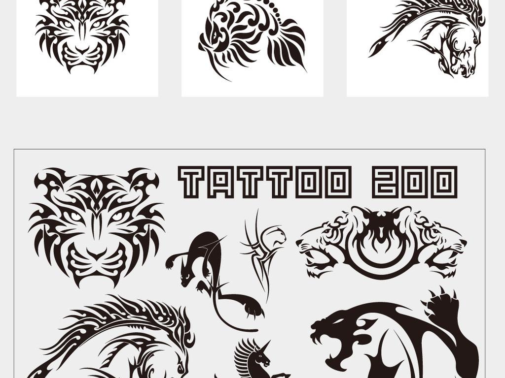 猛兽青龙纹身刺青图案