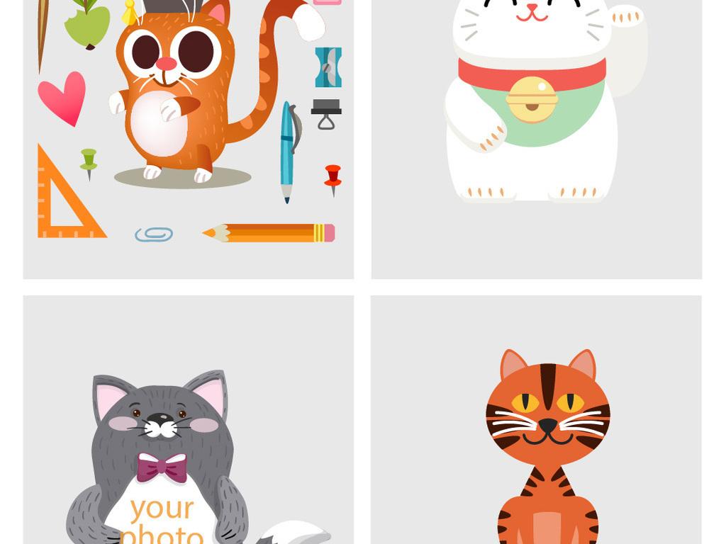 图案幼儿园儿童画手绘插画小猫咪矢量猫猫咪和狗可爱猫咪卡通小猫咪设