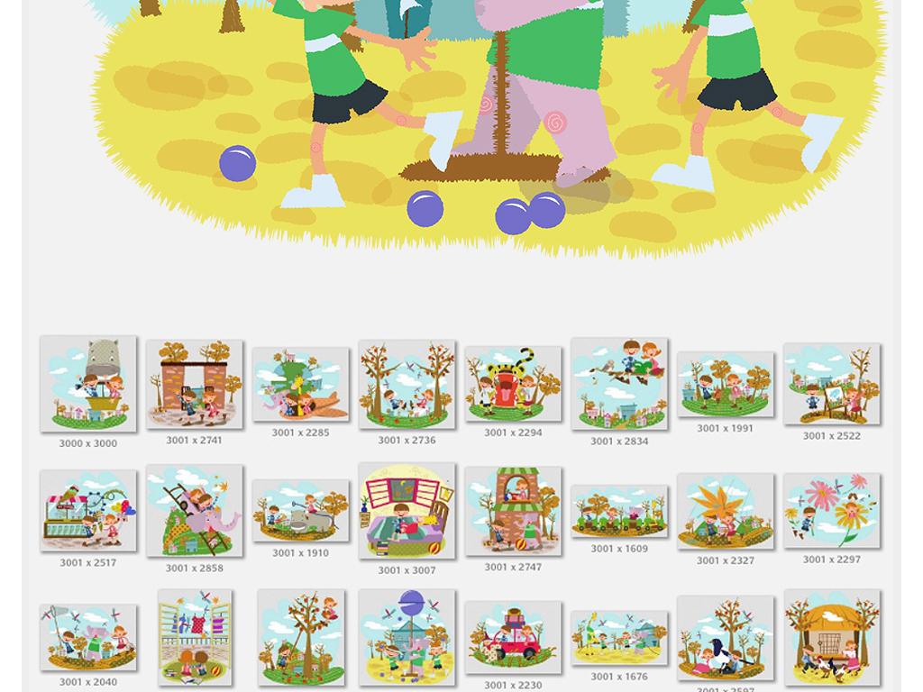 卡通儿童手抄报读书卡装饰图案图片素材 模板下载 35.16MB 卡通手绘图片