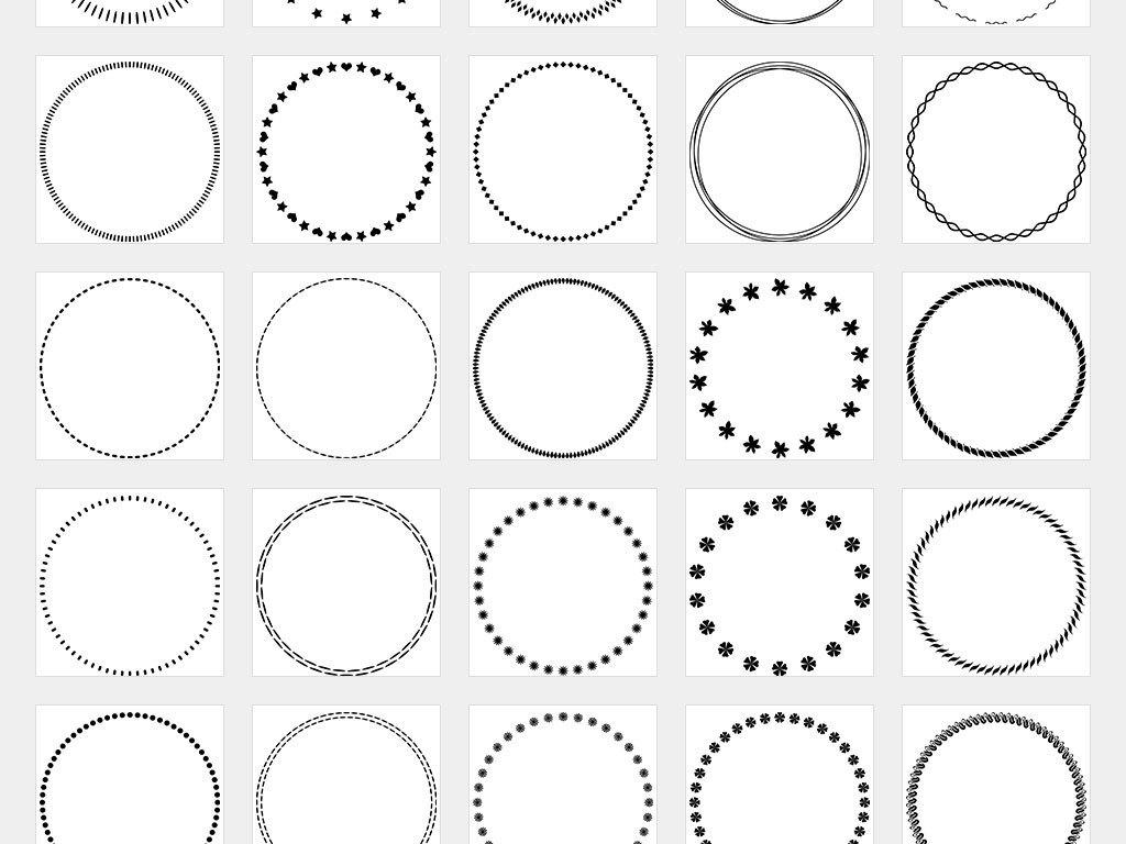 设计元素 其他 效果素材 > ai/独立png/旋转等待loading图形icon