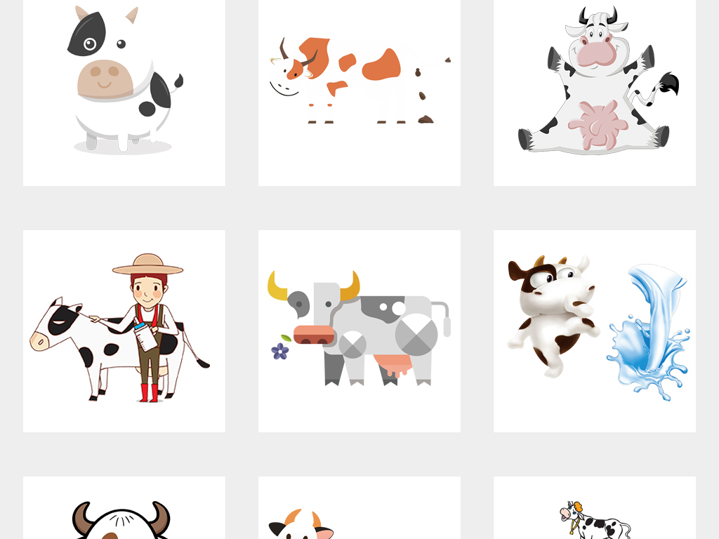 卡通可爱小奶牛手绘动物图片免扣png素材
