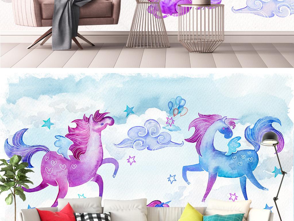 手绘水彩马云朵儿童卧室背景墙