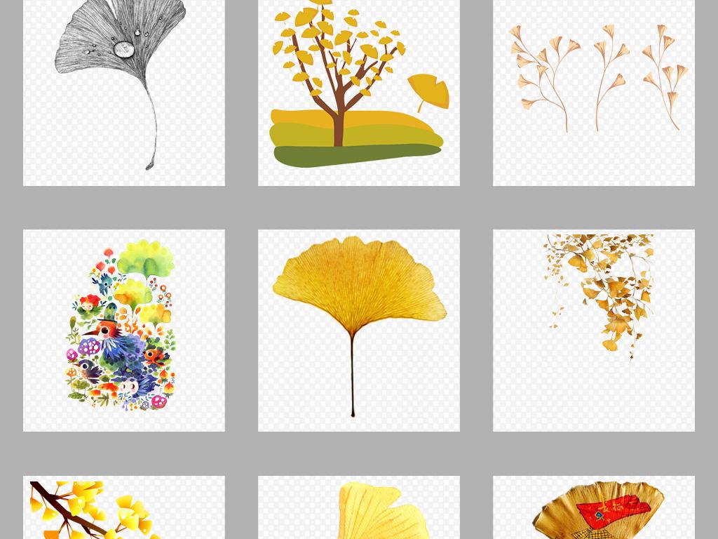 卡通手绘银杏叶树叶png素材