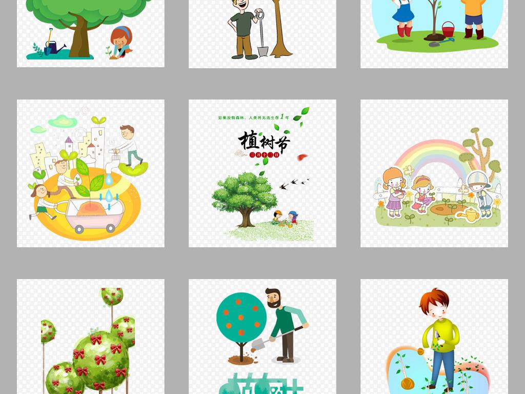 环保植树节插画素材艺术手绘卡通植树卡通儿童