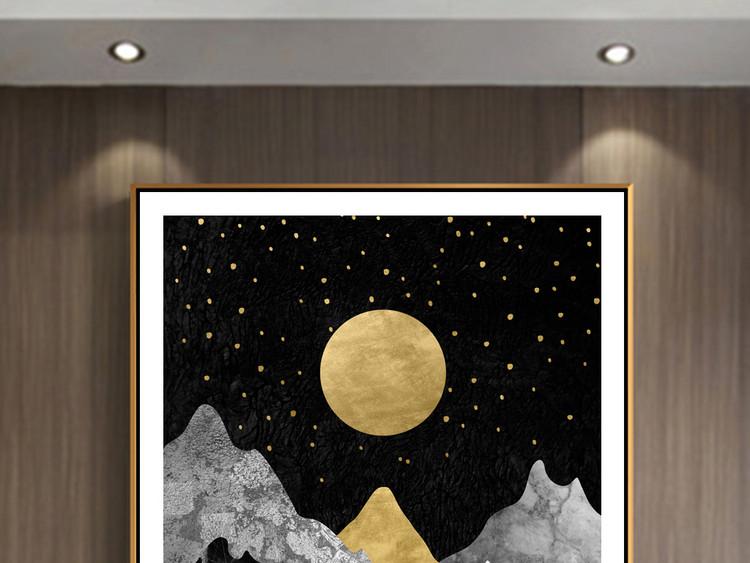 北欧风格大理石金箔山脉装饰画无框画
