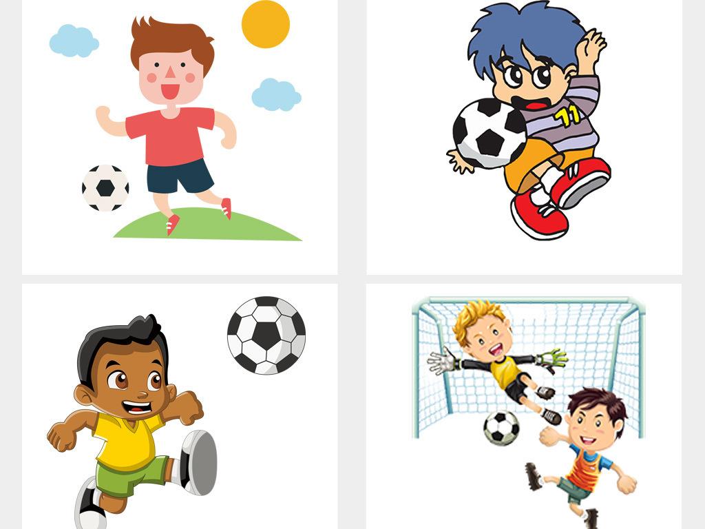 卡通小学生儿童小孩踢足球运动体育免扣素材