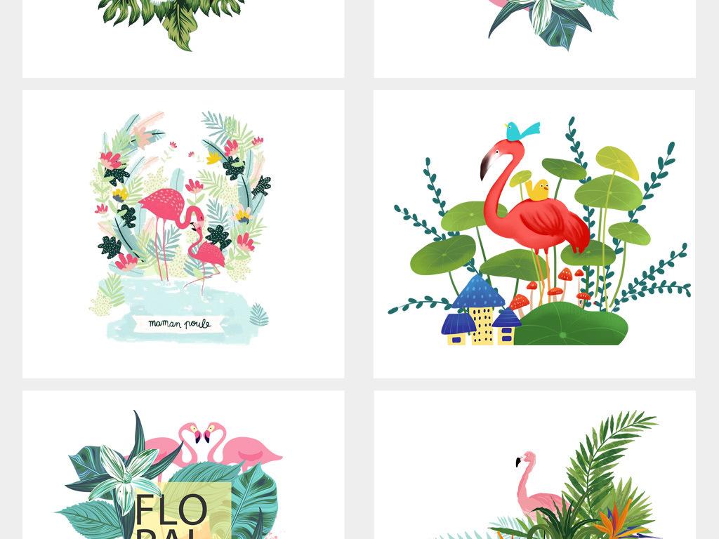 森系手绘可爱卡通火烈鸟海报背景png素材