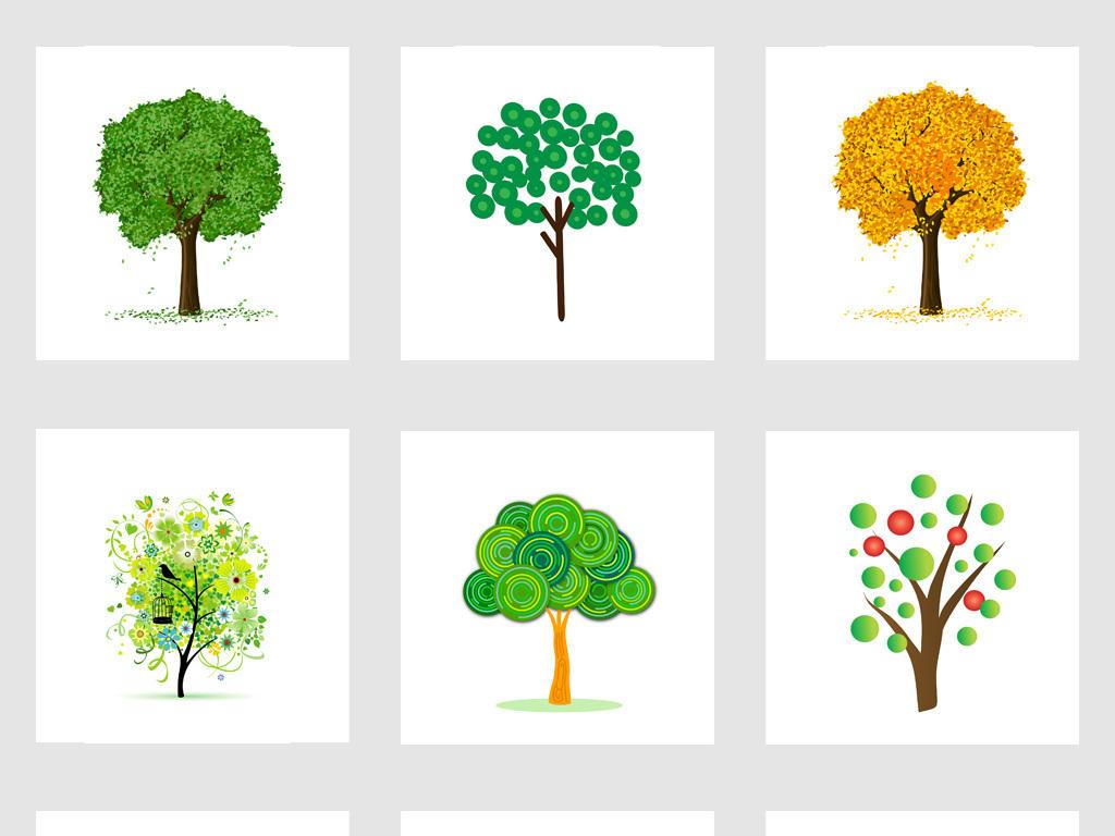高清卡通手绘树木植树节植树椰子树psd