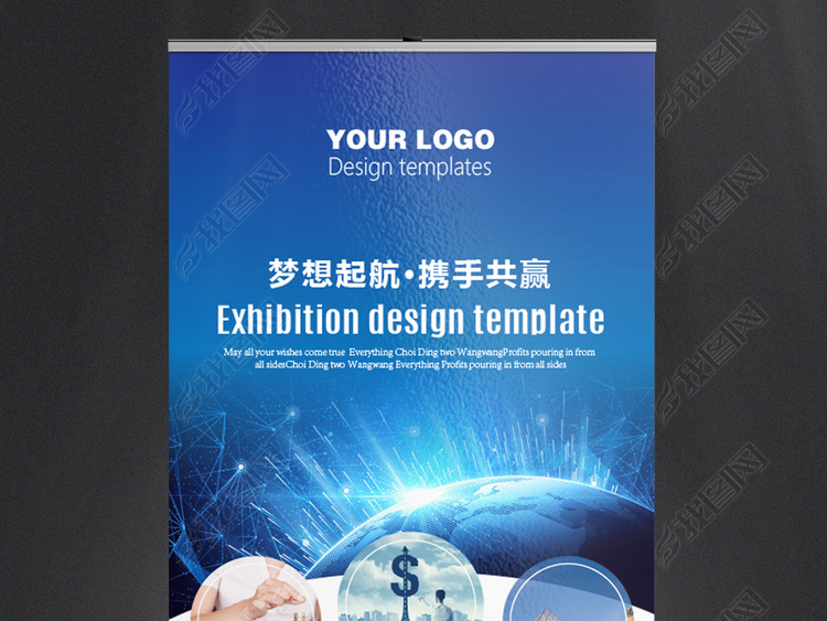 蓝色科技展板X展架设计易拉宝设计