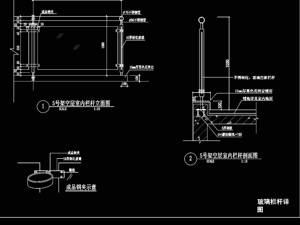 我图网提供独家原创CAD围墙施工图正版素材下载, 此素材为原创版权作品,作品可商用,作品体积为,是设计师psy128在2018-03-07 21:27:56上传, 素材尺寸/像素为-高清品质图片-分辨率为, 颜色模式为,所属花坛树池分类,此原创格式素材图片已被下载0次,被收藏76次,素材中如有人物画像仅供参考禁止商用。 CAD铁艺栏杆 铁艺栏杆 楼梯扶手 庭院围墙 公园围墙 广场围栏 铸铁花放样图 栏杆立面图 围墙立面图 预埋图 别墅围墙 栏杆大样图 标准栏杆详图 木栅围栏 围栏剖面图 施工图