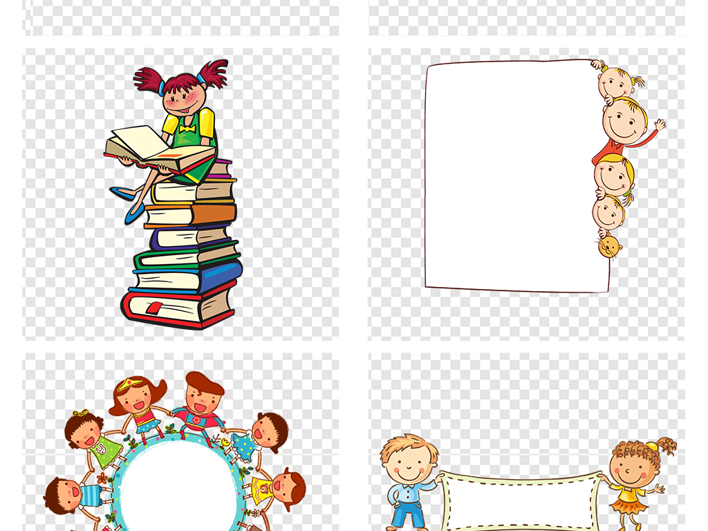卡通儿童小学生幼儿学习开学季png素材