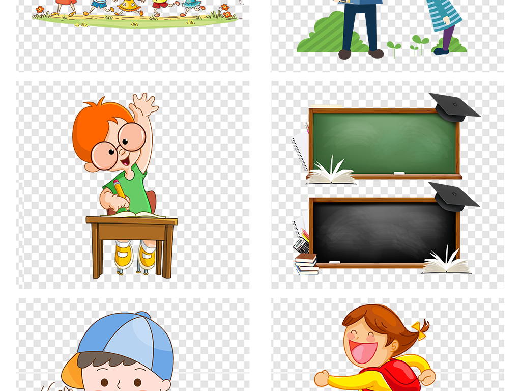 小学生幼儿学习开学季png素材图片 模板下载 14.21MB 儿童大全 人