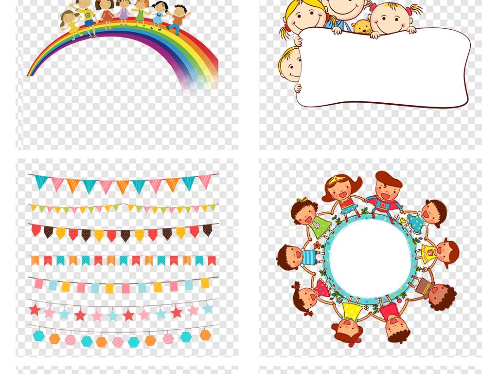 花纹边框 卡通手绘边框 > 可爱卡通边框学生学习开学季返校季儿童素材