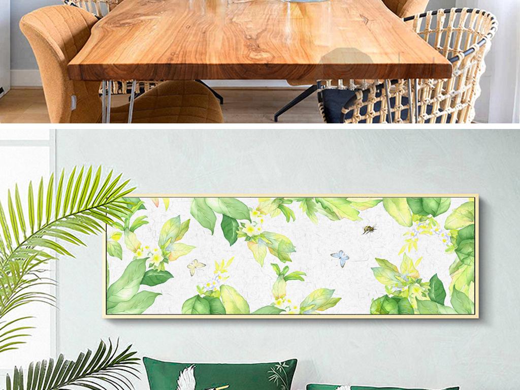 北欧小清新ins植物装饰画绿植装饰画挂画