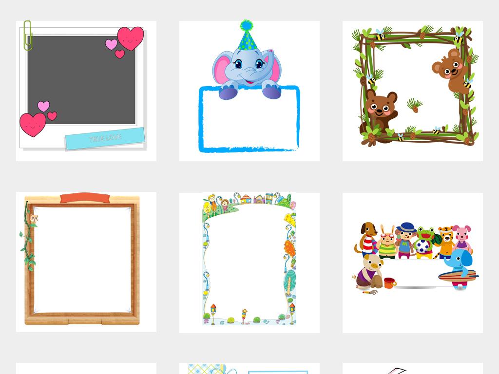 小报边框花纹边框背景边框学生儿童边框儿园卡通边框卡通对话框幼儿园
