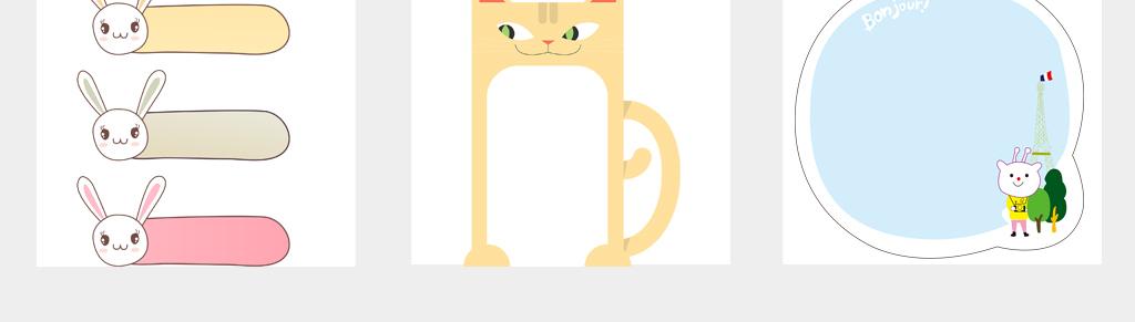 卡通可爱动物边框文本框小报元素png免抠素材