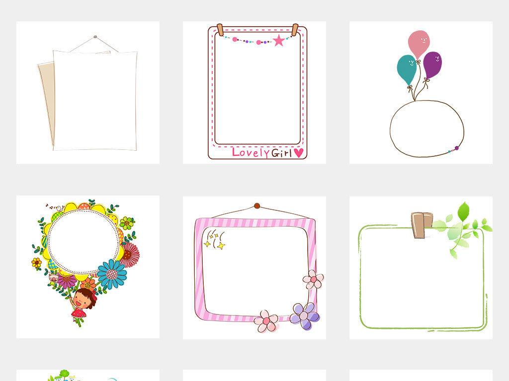 设计元素 花纹边框 卡通手绘边框 > 卡通儿童小学生幼儿学习春季小报
