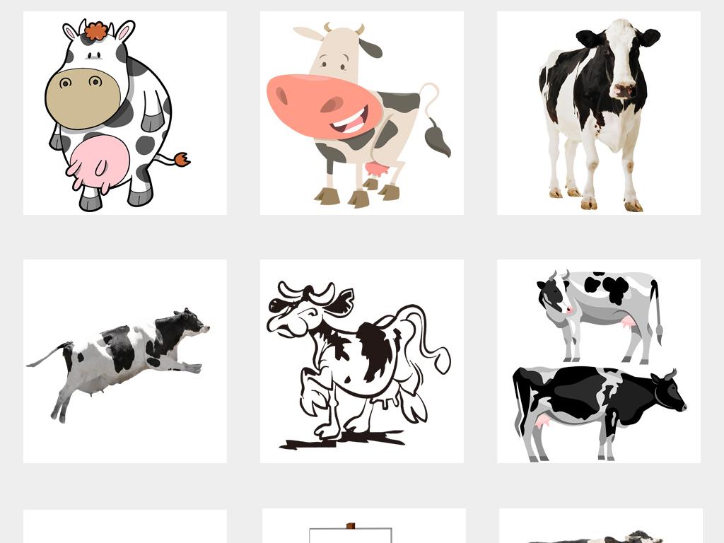 可爱奶牛手绘奶牛png背景免抠素材