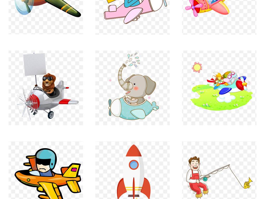儿童卡通飞机幼儿园招生海报展架png素材
