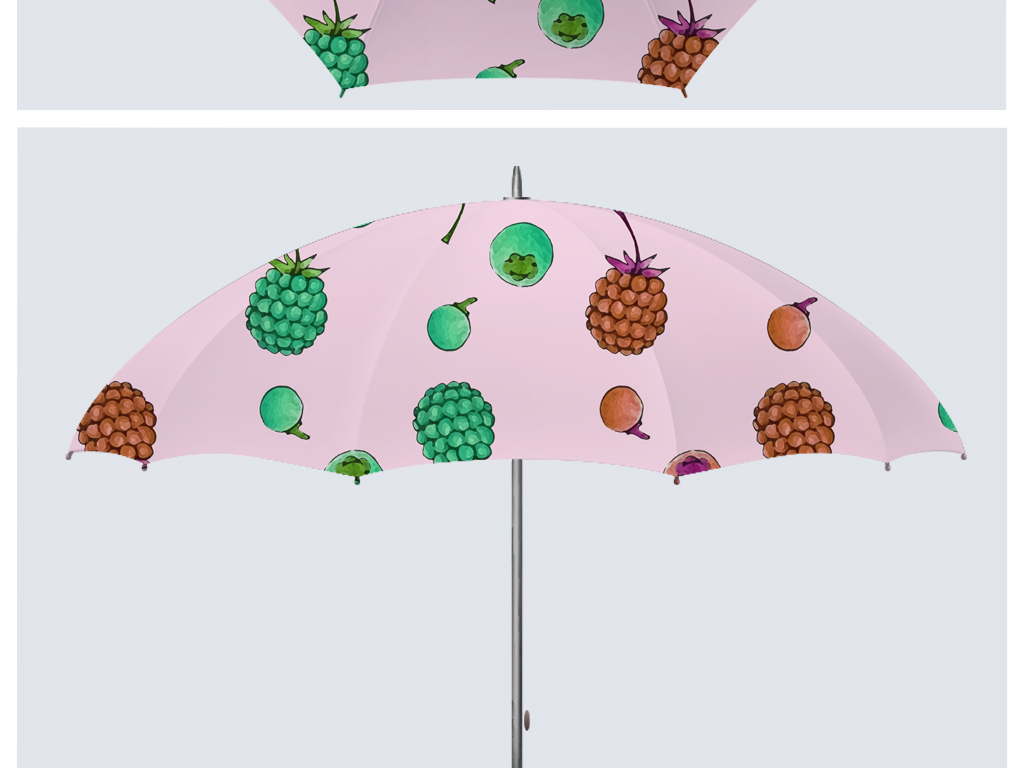 水彩手绘森林果子印花图案雨伞模板