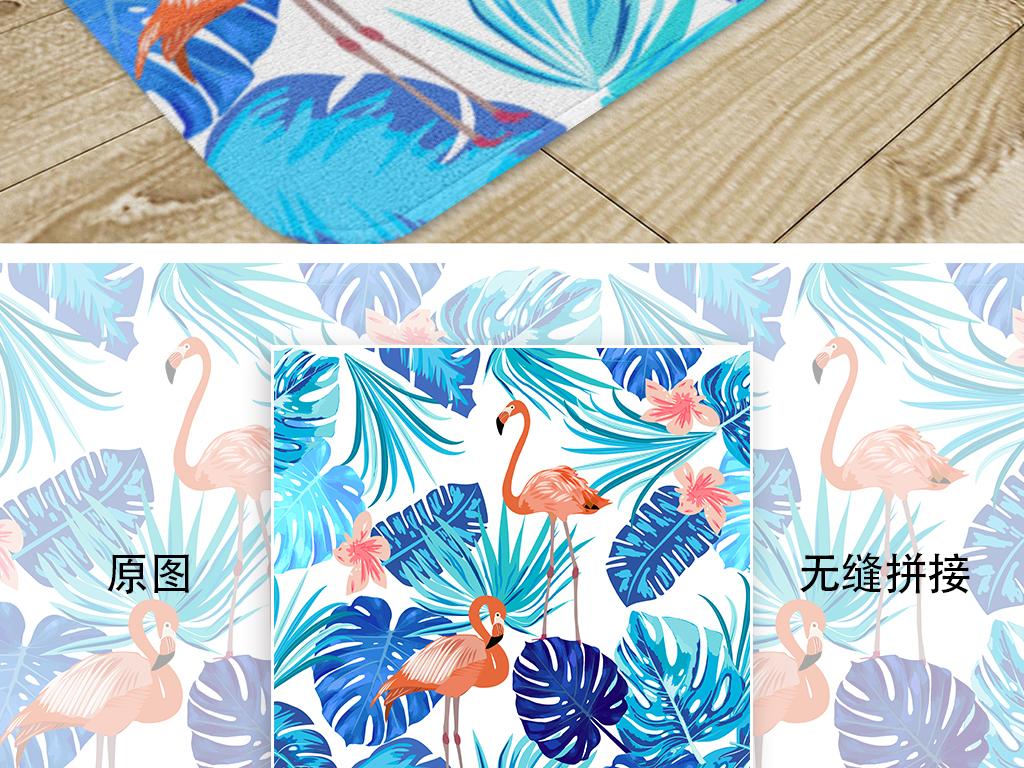 手绘火烈鸟植物对称图案地毯